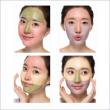 Смываемые маски