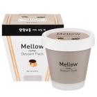 MISSHA Десертная маска пудинг с экстрактом кофе
