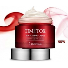 BERRISOM Timetox Revitalizing Cream