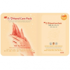 MIJIN Hand Care Pack