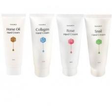 NANAMUS Hand Cream