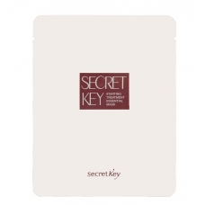 SECRET KEY Starting Treatment Essential Mask Pack