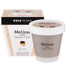 MISSHA Mellow Dessert Pack (Coffee)