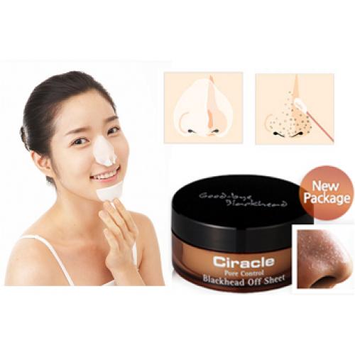 Корейская косметика ciracle