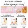 ANSKIN Modeling Mask Charcoal Oil Control & Pore Management