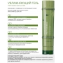 THE SAEM Fresh Bamboo Soothing Gel 99%